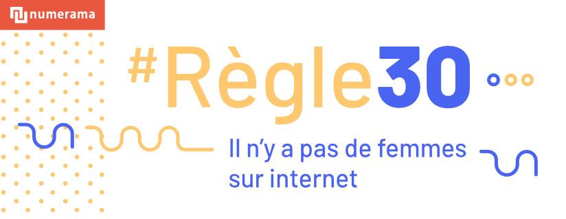 regle30-newsletter